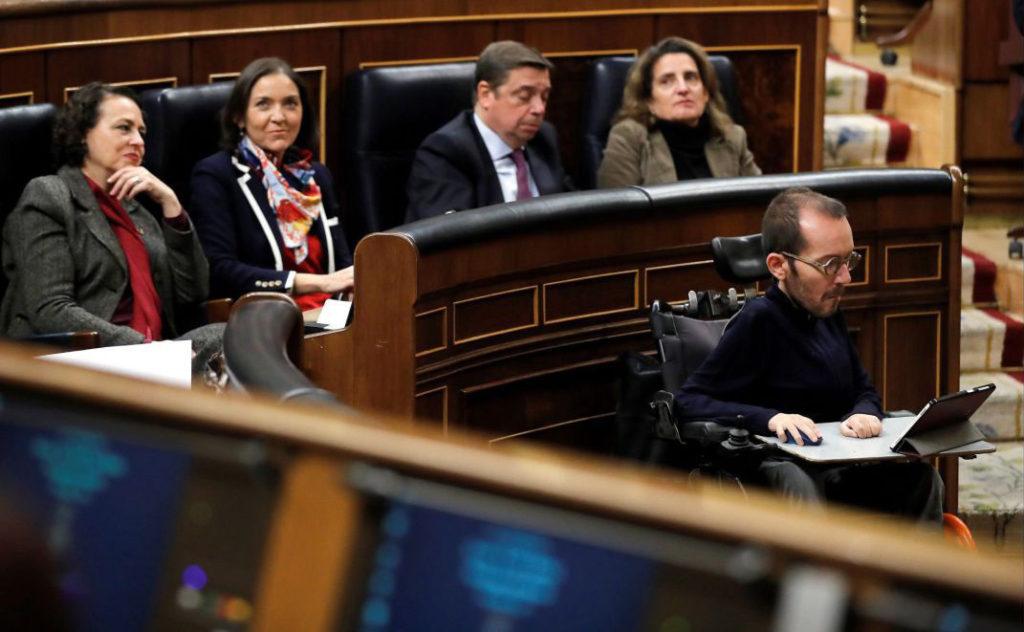 Pablo Echenique en zona de paso - Congreso de los Diputados